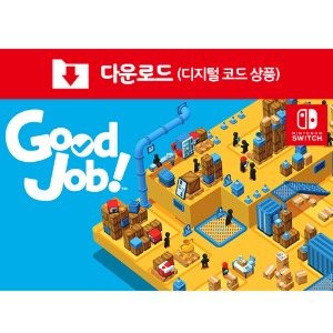 [다운로드] SWITCH Good Job!