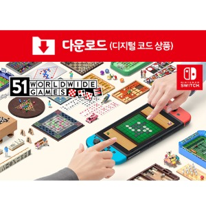 [다운로드] SWITCH 51 Worldwide Games